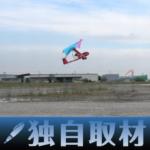 【独自取材】東京湾上空の「ドローン物流ハイウェイ」、23年中の運営開始目指す