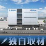 【独自取材】清水建設が九州初開発の物流施設起工式、1棟借りの西鉄「アジアと地元の両方に貢献」