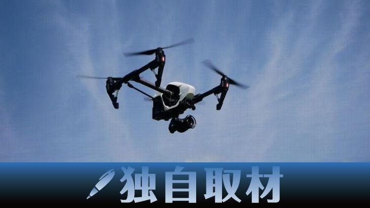 【独自取材】国際展示会JapanDrone、全国自治体担当者がドローン物流など活用事例報告へ