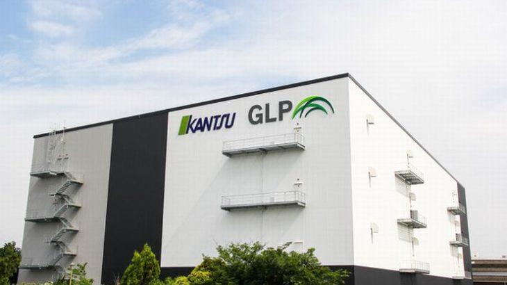 関通、兵庫・尼崎のGLP開発施設で専用拠点「D2C物流センター」を開設