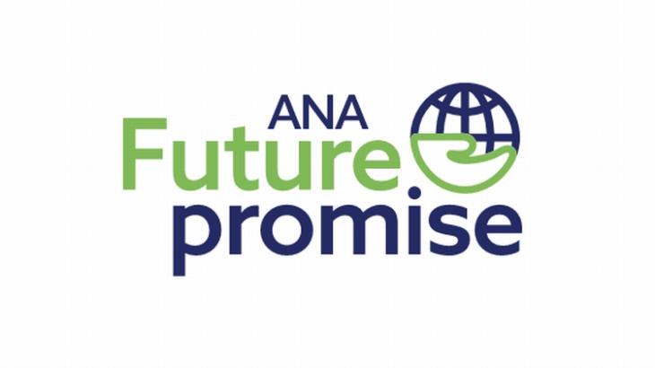 ANAグループ、フィンランドの再生可能エネルギー大手から環境負荷少ない燃料調達へ