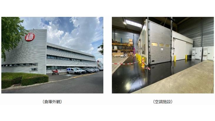 日通、仏シャルル・ド・ゴール空港内の自社倉庫でGDP認証取得