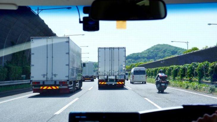 高速道路料金の徴収期限、現行の2065年から再延長すべきと見解表明