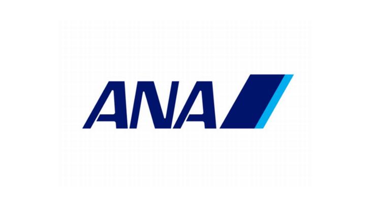 ANA、成田~中国・北京間で初の貨物専用B767を週2往復運航へ