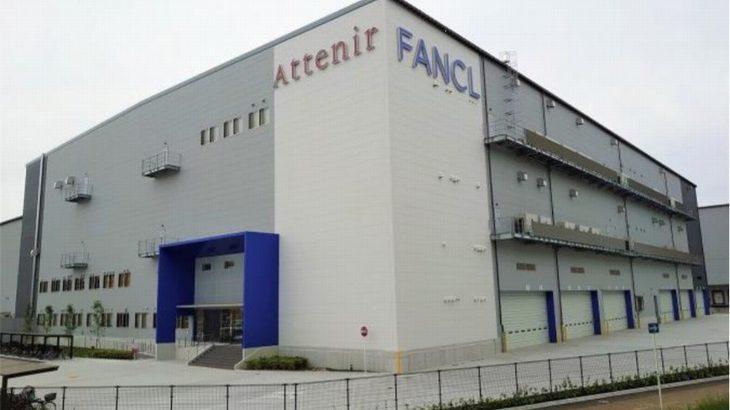 ファンケル、大阪・門真で自動倉庫など導入した1・7万平方メートルの物流センター稼働
