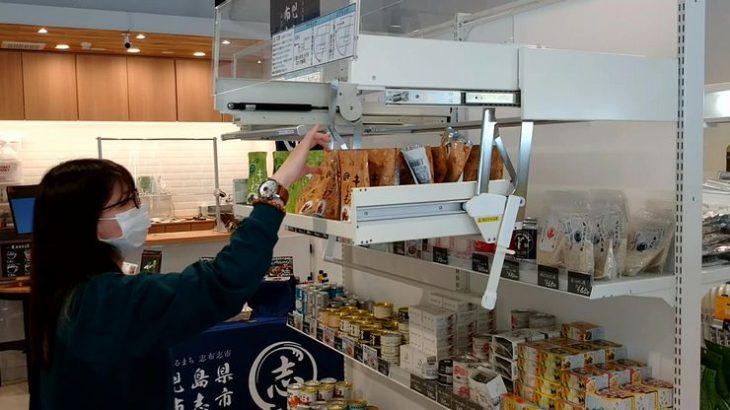 【動画】ダイドー、店舗什器上部に設置し陳列スペース拡大可能な「昇降物品棚」の公開開始