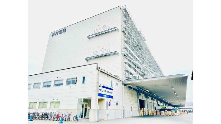 キャディ、事業拡大で関西支社・物流施設を大阪市港区へ移転