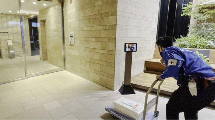 ビットキーと佐川急便、オートロックマンションで置き配の実証実験