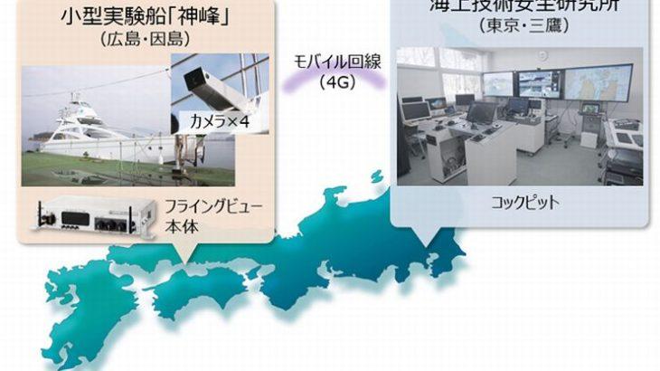 OKIと海上・港湾・航空技術研究所、自動運航船の遠隔監視・操船で共同研究