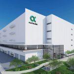 日本GLP、神奈川・相模原の「ALFALINK」プロジェクトで15・1万平方メートルのBTS型物流施設着工