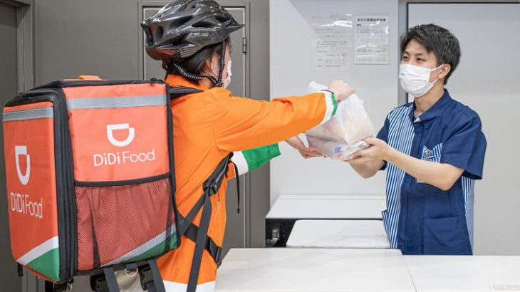 ローソン、福岡市の14店舗で中国系デリバリー「DiDi Food」の取り扱い開始