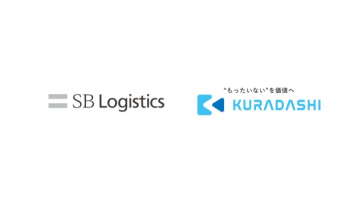 クラダシとSBロジスティクス、余剰在庫の有効活用で提携