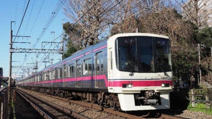 京王電鉄、鉄道や高速バス使い飛騨高山の野菜を東京・新宿に配送へ