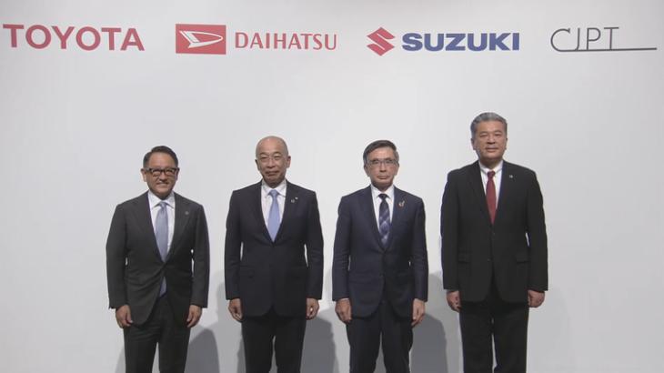 トヨタなどの商用車技術開発合弁会社、スズキとダイハツも参加