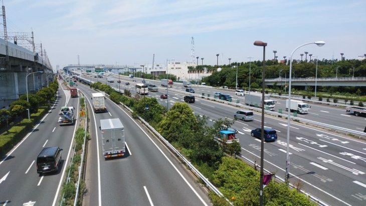 日立物流、安全運行管理支援サービスの提供開始