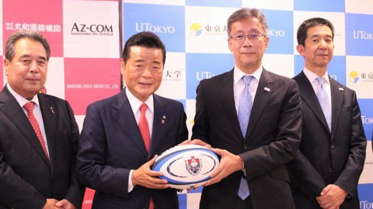 東京大と丸和運輸機関がスポーツ科学の共同研究で合意、和佐見社長が個人寄付で先進研究設備建設へ
