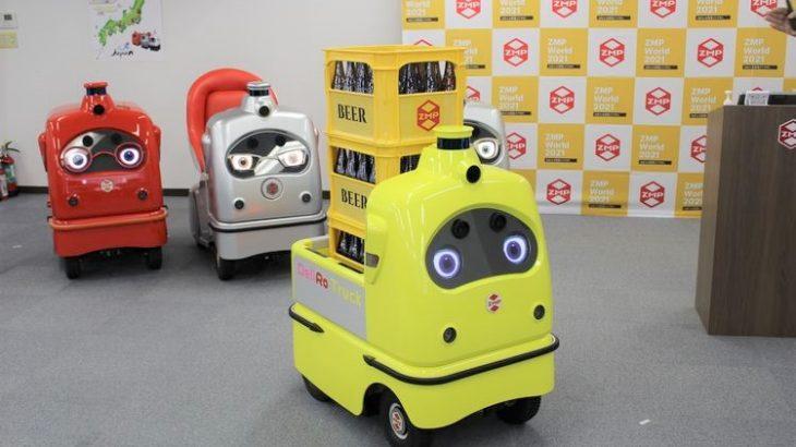 ZMP、荷台備えた宅配ロボ新シリーズ「デリロトラック」のプロトタイプ発表