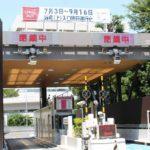 オリンピック開会式で東京都内の交通規制強化、首都高は入口11カ所閉鎖