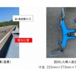 香川・さぬきの高松道で走行車線の路面上へ橋梁点検作業中のドローンが着地