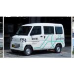 アスクル、新たに三菱自動車製の軽EV「ミニキャブ・ミーブ」7台導入