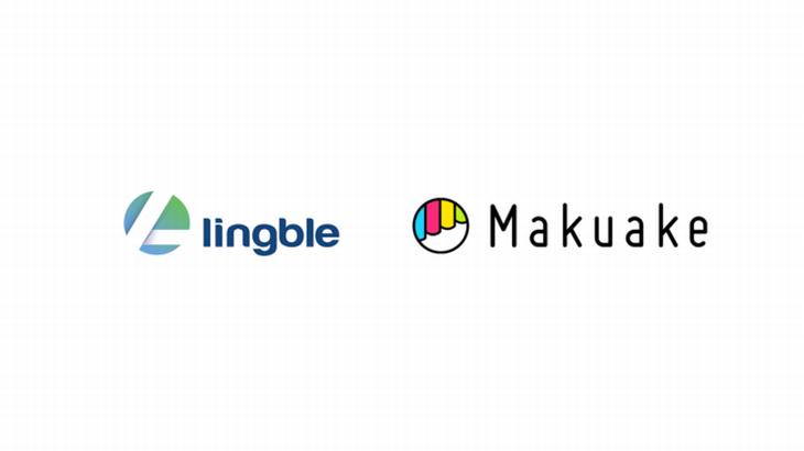 クラファン運営のマクアケ、シンガポールのECプラットフォーム事業者へ出資
