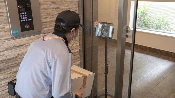 ビットキーと日本郵便、都内のオートロックマンションで顔認証使った置き配実験
