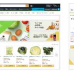 アマゾン、ライフの生鮮食品など最短2時間配送のエリアを神奈川県と兵庫県で拡大