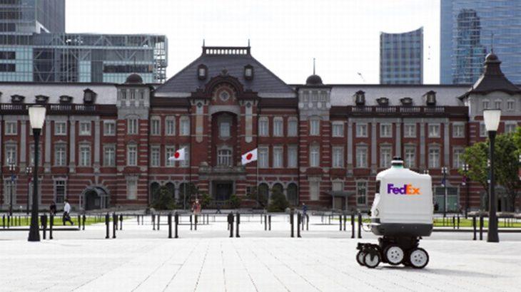 フェデックスが自動配送機器「Roxo」を日本でお披露目、 アジア太平洋初