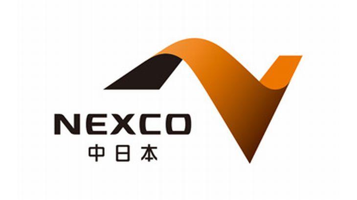 NEXCO中日本、新たに新東名・静岡SAでダブル連結トラック駐車場予約システムの実証実験へ