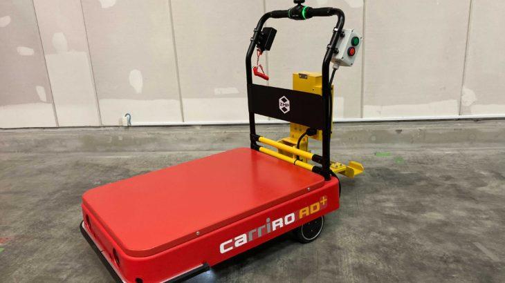 ZMP、物流支援ロボット「CarriRo AD+」に牽引自動脱着の新機能