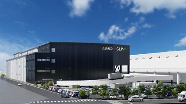 日本GLPが千葉・八千代で4棟目の物流施設開発へ、あらたが1棟借り