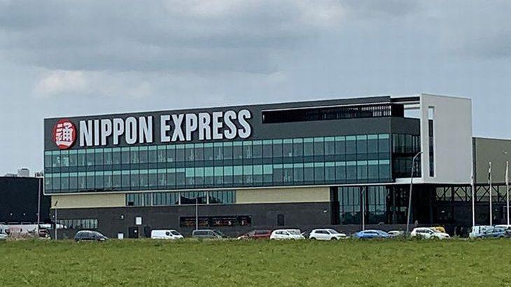 日通、オランダのスキポール空港近隣に医薬品対応の3温度帯センター開設