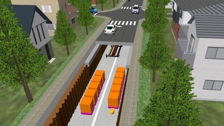 AGVが地下の専用空間走って輸送し物流高度化、次世代道路構想を発表