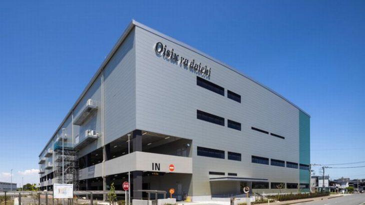 オイシックス・ラ・大地、プロロジスの物流施設を「ORD海老名ステーション」として10月稼働開始へ