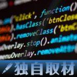 【独自取材】AI活用した独自商品情報データベース作成のLazuli、物流業界への利用働き掛けに注力