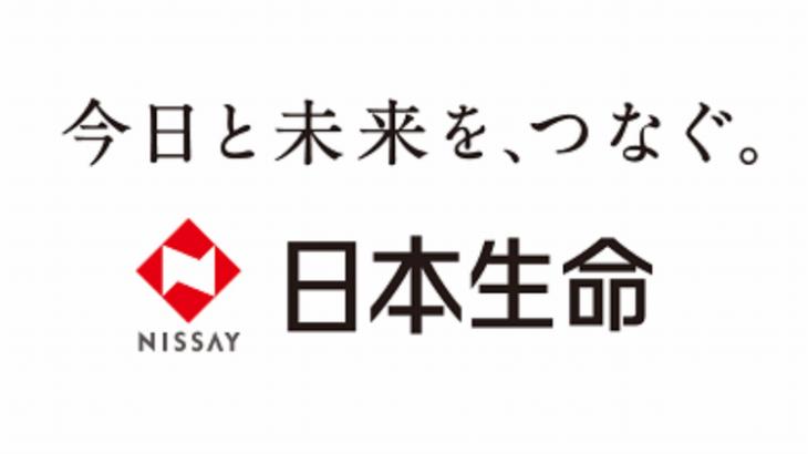 日本生命が初のグリーンローン、Jリートの日本ロジファンドと飯野海運に融資