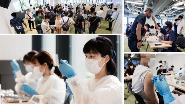 ベンチャーキャピタルのCoral Capital、スタートアップ従業員・家族へのコロナワクチン職域接種を完了