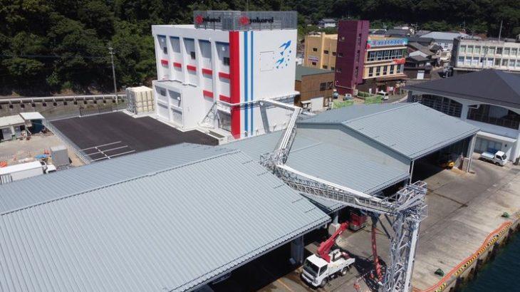 ヨコレイ、長崎・平戸で国内最大級の「全自動・無人化・24時間稼働」製氷工場完成