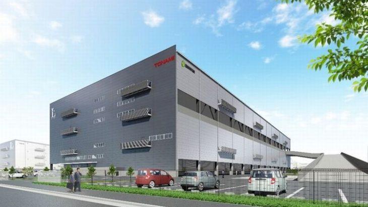 日鉄興和不動産が兵庫・尼崎で関西4件目の物流施設着工、トナミ運輸が入居へ