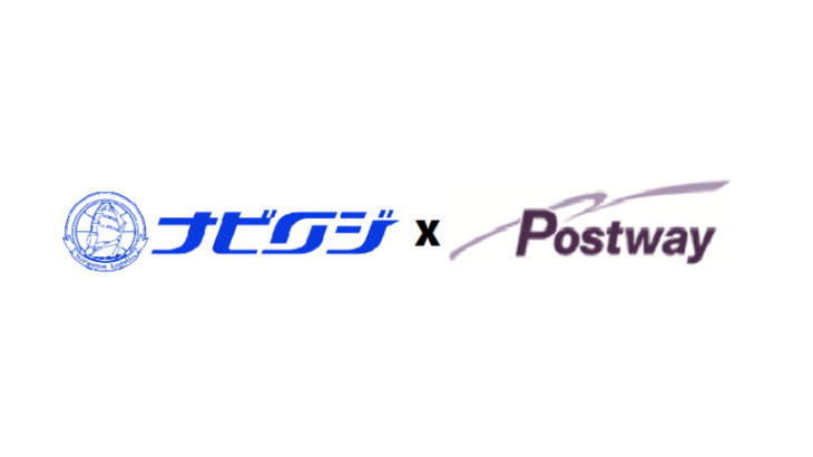 物流スタートアップのナビロジ、メール便のPostwayと業務提携しフルフィルメントサービス参入