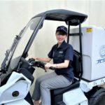 ナビゲーションロジスティクス、電動3輪バイク使った宅配サービスの実証実験開始