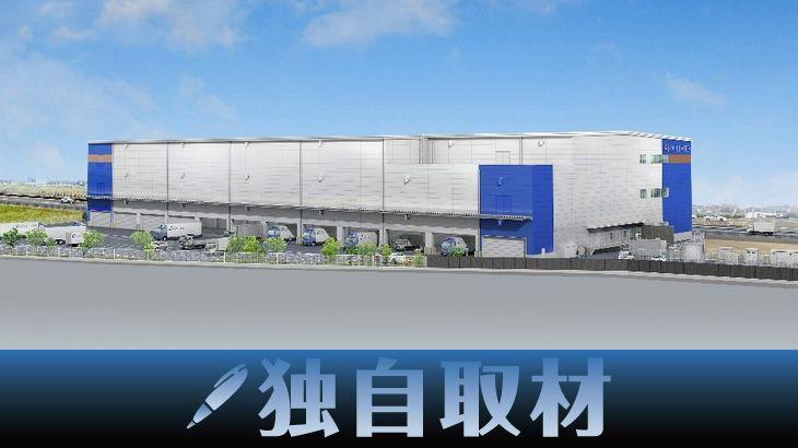 【独自取材】ロジランド、埼玉・羽生で開発中の物流施設2棟がいずれも1社単独入居確定