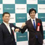 プロロジス・山田社長、マルチテナント型でも当初から冷凍・冷凍対応に強い意欲