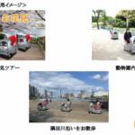 ZMP、自動運転ロボット「RakuRo」10台パッケージ発売開始