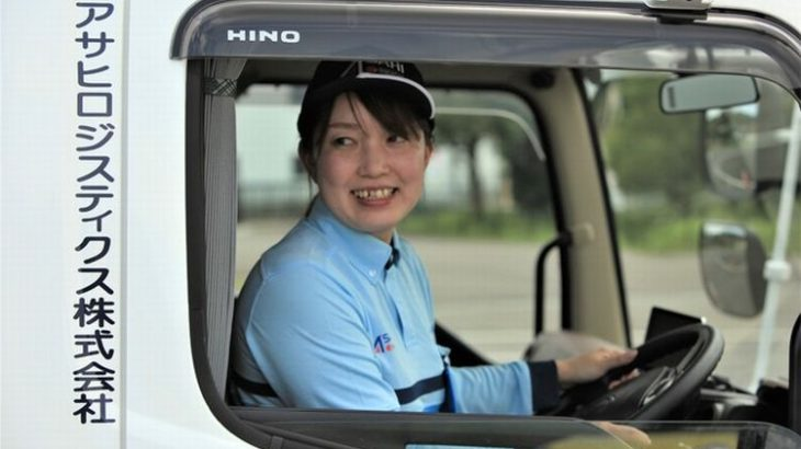 アサヒロジスティクス、女性トラックドライバー用ユニフォームの対応拡充へ