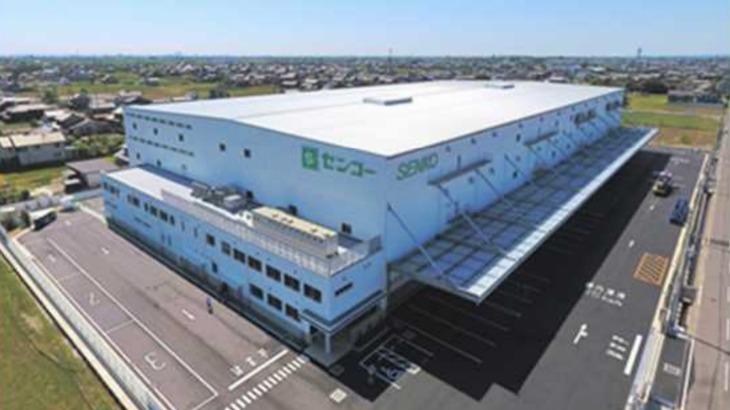 日本ユニシスとセンコー、エフビットが物流施設向け太陽光発電で連携