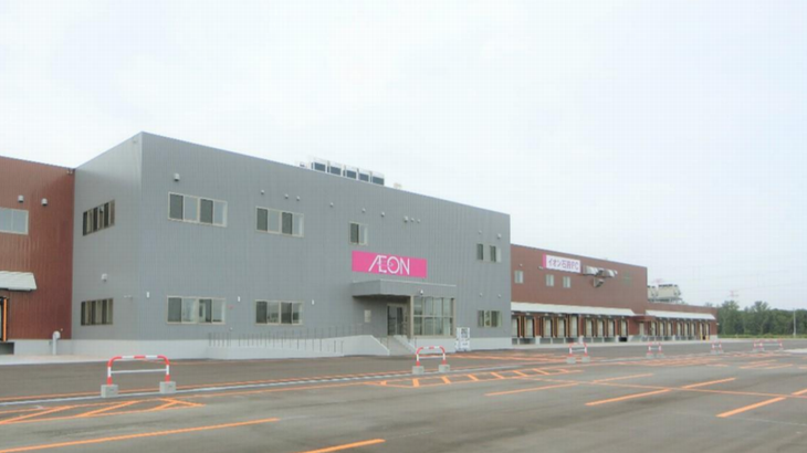 イオン北海道、石狩で低温物流と商品加工の両機能備えた製造・物流の拠点を本格稼働へ