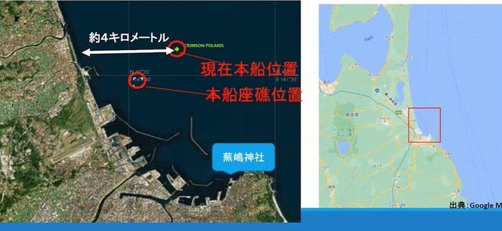 青森・八戸沖の貨物船座礁、流出油の回収完了めど立たず
