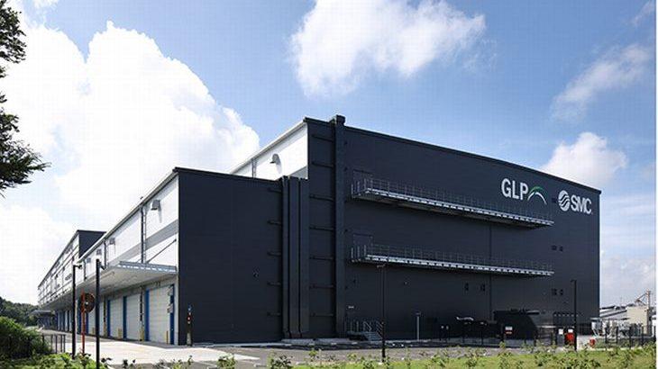 日本GLPが茨城・常総で6・1万平方メートルの物流施設竣工、SMCが1棟借り