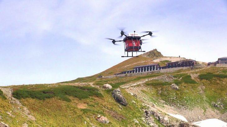 【動画】楽天と日本郵便、JP楽天ロジが長野・白馬村の山岳エリアでドローン配送の実証実験、国内初の物件投下で往復飛行に成功